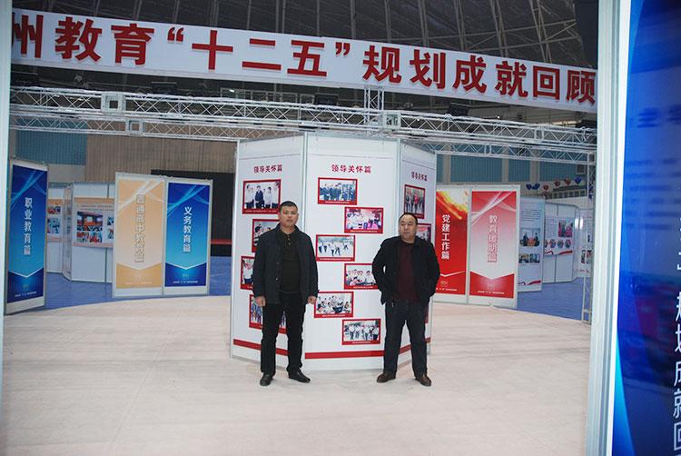 郑州市七中活动设计