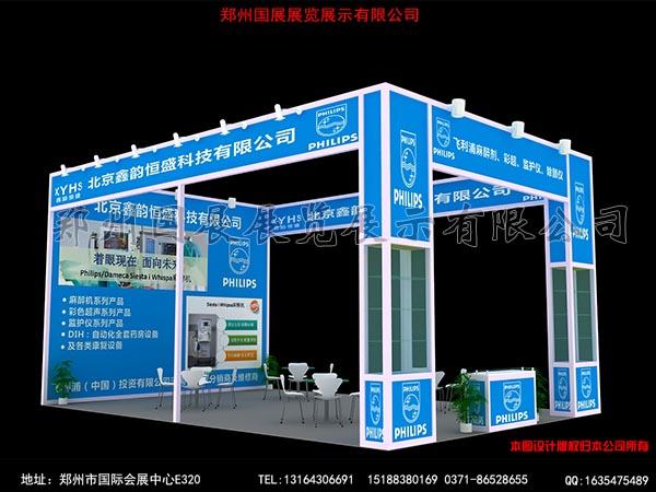 郑州企业展厅设计