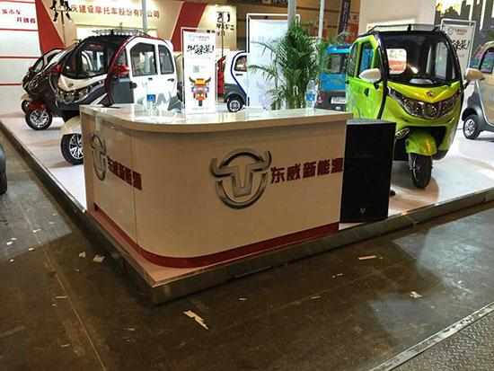 三轮车展览