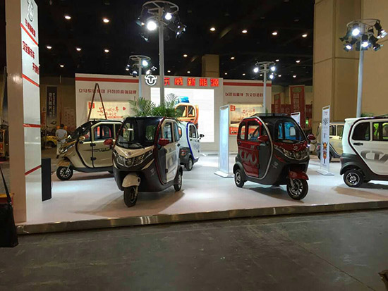 郑州三轮车展览