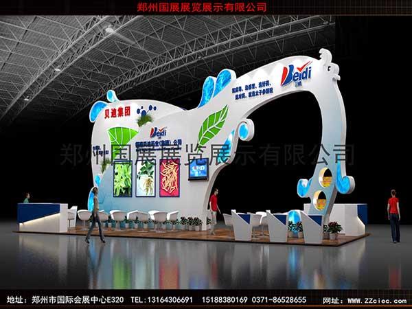 郑州会展服务公司