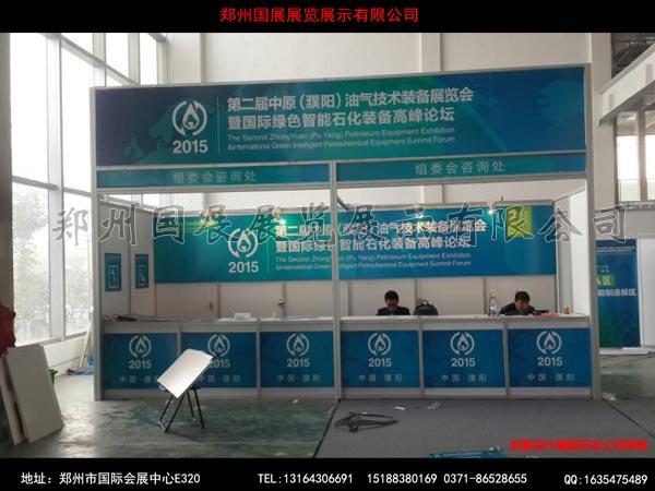 郑州展台搭建公司