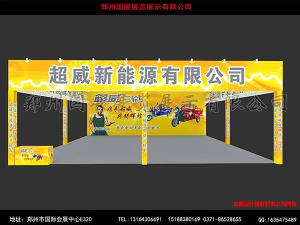 郑州展台设计