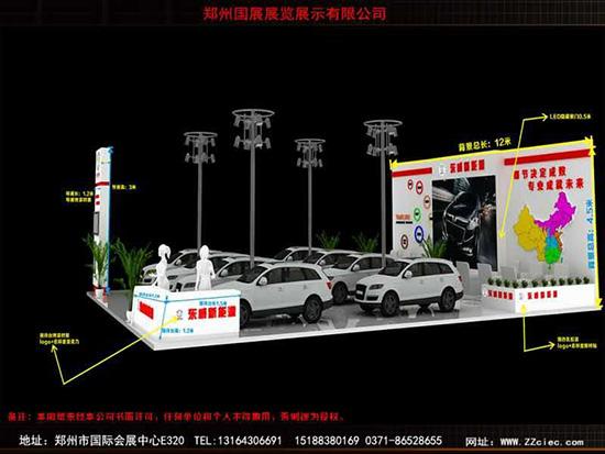 郑州展览展示