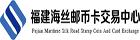 福建海丝邮币卡交易中心