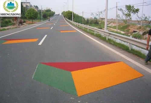 西安彩色马路
