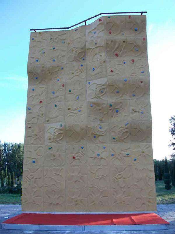 攀岩墙公司