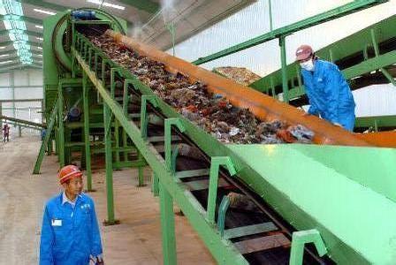 一般固废处理厂家