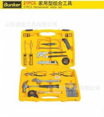 家用型组合工具