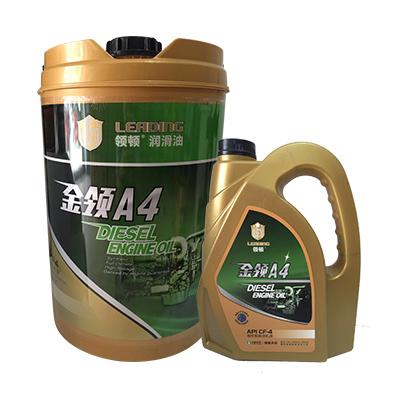 金领高性能柴油机油CF-4