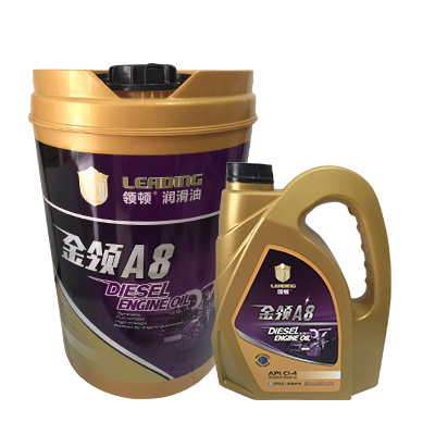 金领合成技术柴油机油CI-4