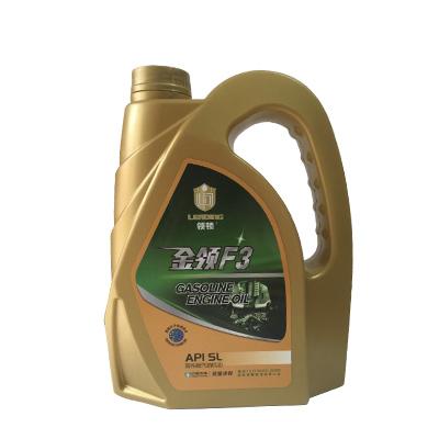 金领高性能汽油机油SL