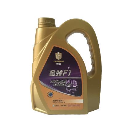 金领合成技术汽油机油SN