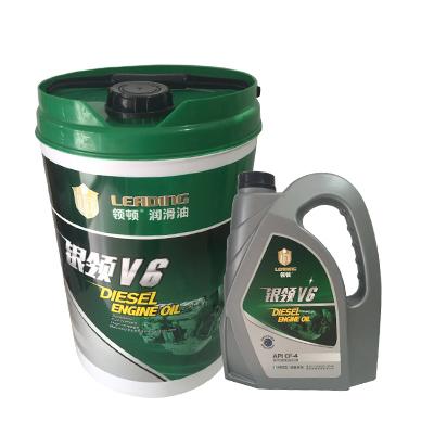 银领高性能柴油机油CF-4