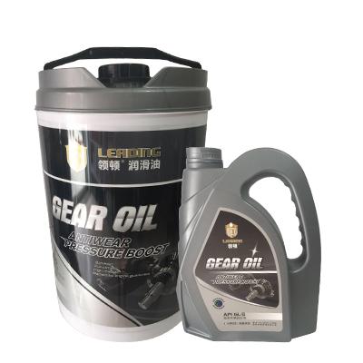 银领高级车辆齿轮油GL-5