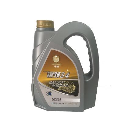银领高性能汽油机油SJ