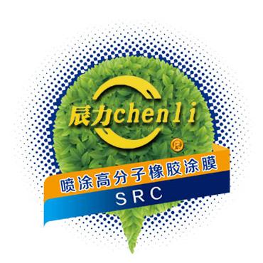 福建防水材料厂家生产SRC 喷涂高分子橡胶涂膜