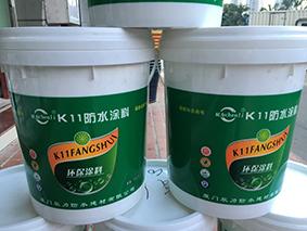 K11聚合物防水涂料