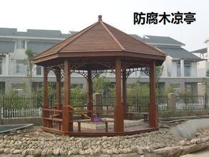 【图解】防腐木定义 石家庄防腐木享受生活意趣情调