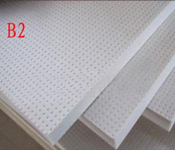 郑州b2级阻燃挤塑板