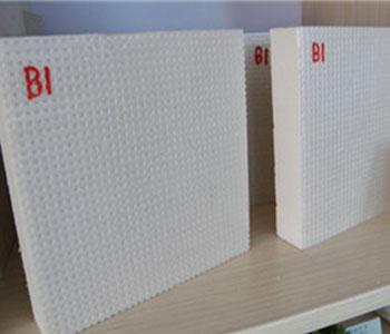焦作b1级阻燃挤塑板
