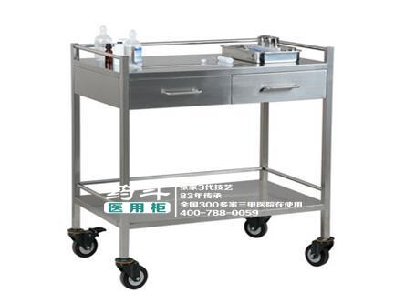 不锈钢治疗车YD-10006