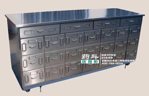 不锈钢中药调剂台YD-80010