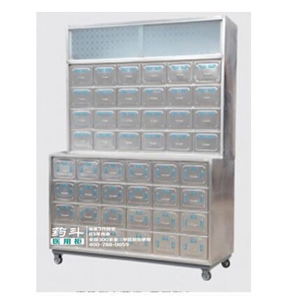 不锈钢中药柜带调剂台YD-8007