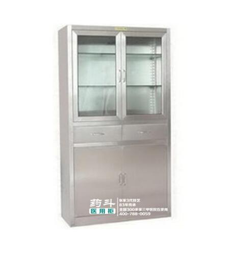 不锈钢药品柜YD-100010