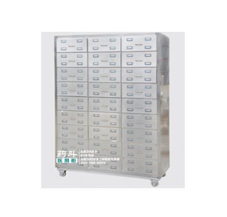 钢制中药柜YD-8004