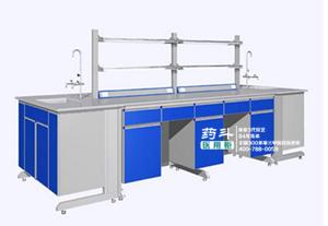 钢木中央实验台YD-9002