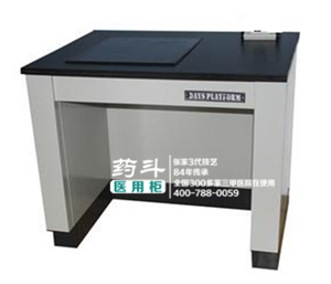 钢制实验室天平台YD-9007