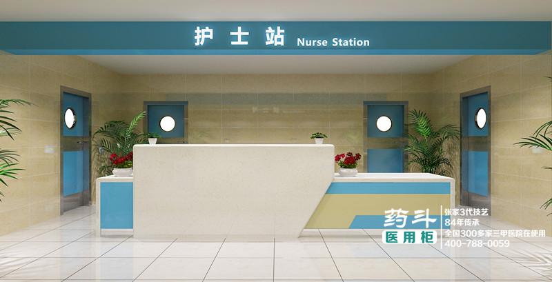 I型护士站