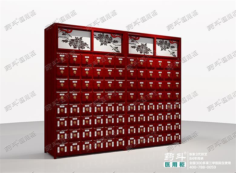 48斗实木中药柜YD-8002