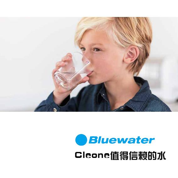 遵义净水设备