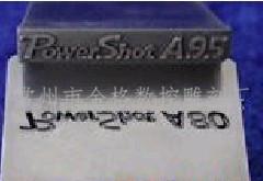 江蘇泰州沖壓鋼印去哪里買|金格數控|沖壓鋼印定制