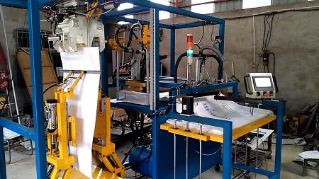 干粉自动包装机
