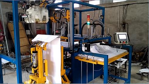 干粉自动供袋机厂