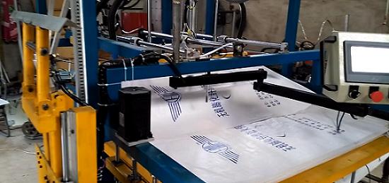 干粉自动包装机厂家
