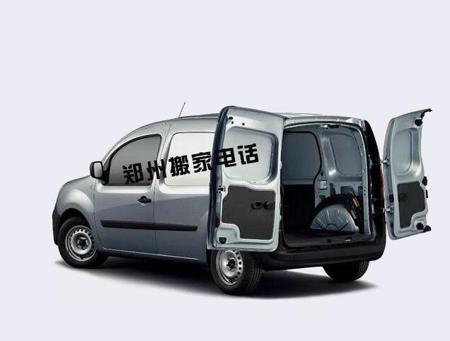 郑州短途搬家哪家好