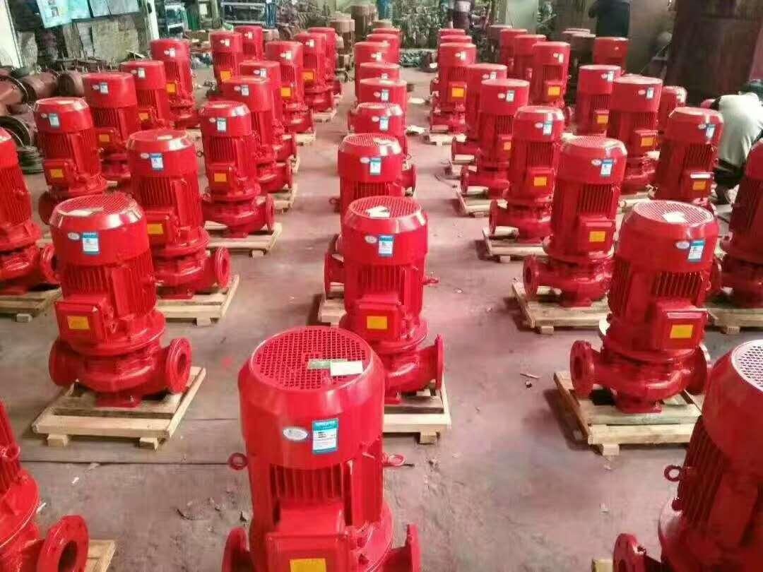 消防泵厂家