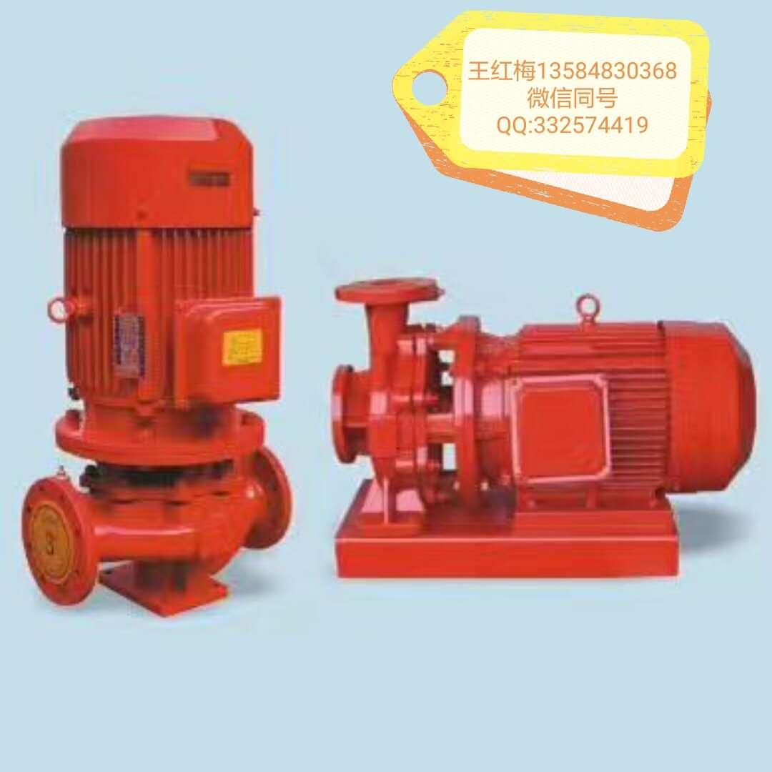 管道消防泵