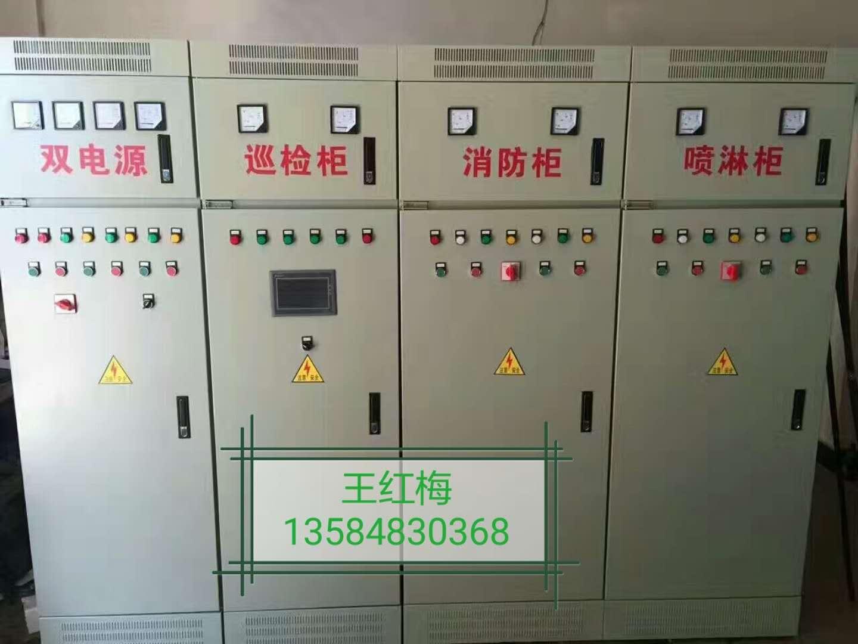 专业预制智能型箱泵一体化泵站消防稳压供水设备的功能 供水设备使用寿命