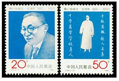 【文章】北京邮币卡投资收藏投资论坛 纪念币 邮币卡收藏协会