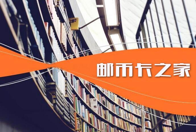 【盘点】深圳邮币卡收藏行情,象帝文化,邮币卡交投资行情