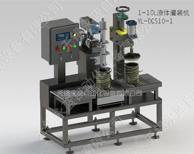 上海液體灌裝機