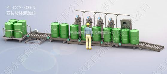 半自动液体灌装机设备