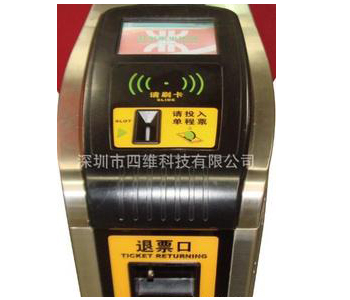 token币吞币机