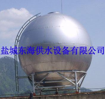 球型不锈钢水箱