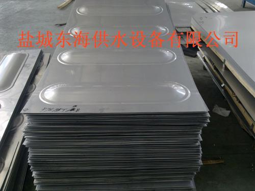 供应不锈钢水箱模压块